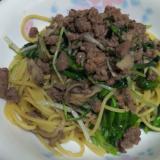 舞茸と水菜のパスタ、ジンジャー風味