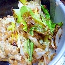 干し白ネギの鰹節炒め+納豆(^-^)