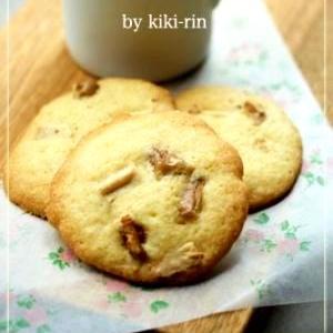 胡桃とホワイトチョコのしっとりクッキー☆