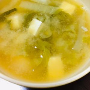 豆腐と青ネギと白菜の味噌汁