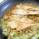 フライパンで☆鮭とキャベツのちゃんちゃん焼き