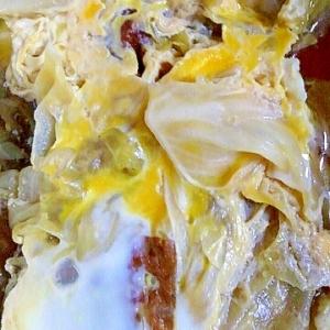 キャベツと野菜揚げの卵とじ煮