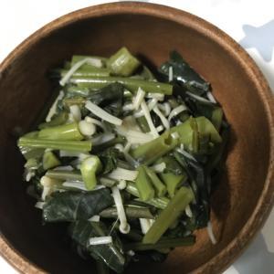 空芯菜とエノキの簡単おひたし♡