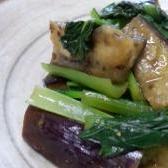 茄子と小松菜のマスタード炒め
