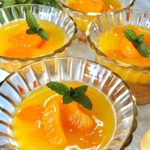 プルプル♪キラキラ☆簡単オレンジゼリー