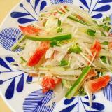 簡単大根・カニカマ・カイワレのうま塩サラダ