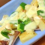 鱈とジャガイモのマヨチーズ焼き
