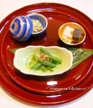 超簡単♪京風インゲン豆のダシ浸し♥