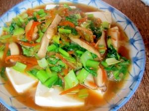 豆腐の小松菜あんかけ