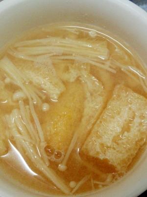 冷凍保存しておけば簡単♪えのきと油揚げのお味噌汁