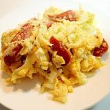 ウインナーと千切りキャベツの卵炒め