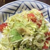 野菜サラダ アボカドキャベツ