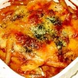 トマトソースマカロニグラタン