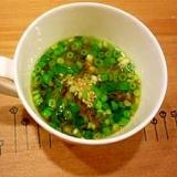 梅ねぎおかかスープ