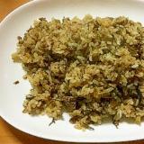 牛ひき肉と玉ねぎの高菜チャーハン(甘辛醤油味)