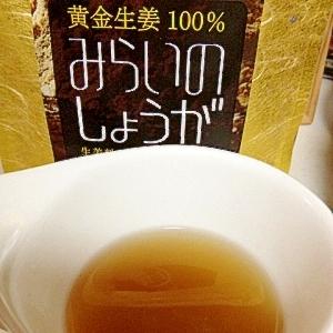 冷え性&風邪対策!?蜂蜜生姜紅茶
