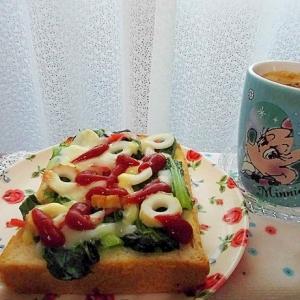 小松菜のピザトースト