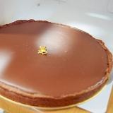 バレンタインにチョコタルト