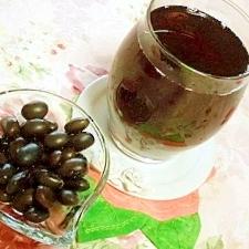 自家製❤香ばしい黒豆茶❤