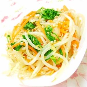 ❤モヤシと人参と白菜の甘酢サラダ❤