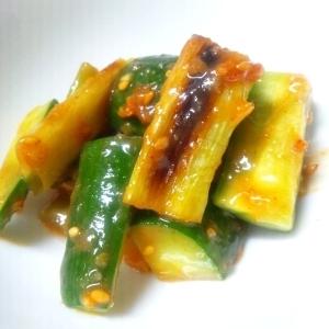 きゅうりと炙り葱の日韓酢味噌