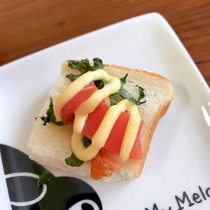 大葉とトマトのミニトースト