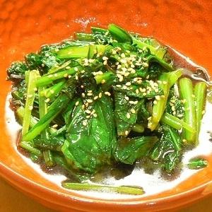 小松菜のナムル風★塩昆布とゴマ油でカンタン