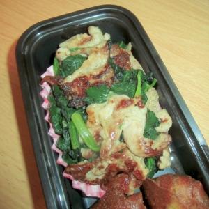 ニラ豚マヨ炒め☆お弁当