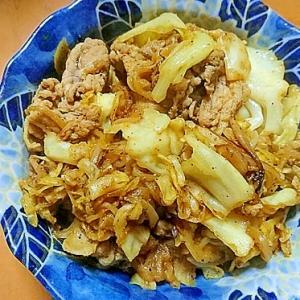 豚肉と玉ねぎとキャベツのカレー炒め