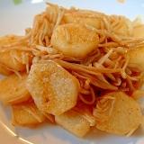 ❤長芋とえのきのガーリックパプリカ炒め❤