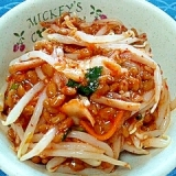 納豆の食べ方-もやし&キムチ♪