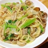 小松菜とたまねぎ、ブナシメジ、あさりのスパゲッティ