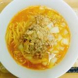 ラ王味噌ラーメンのアレンジ①担々麺