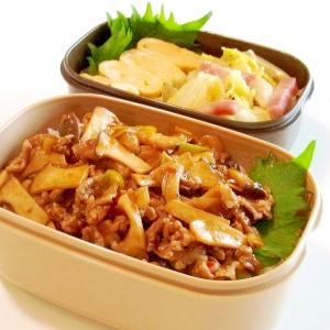 豚肉とエリンギのピリ辛炒め丼弁当