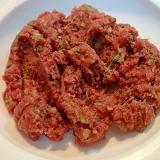 愛犬用 馬肉と野菜とそら豆と苺のごはん♪