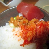 胡瓜と昆布納豆キムチ鮪丼