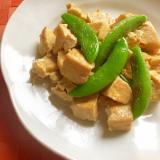 高野豆腐とスナップえんどうの卵炒め