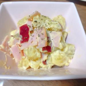 さつまいもとハムのマヨネーズサラダ