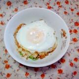 ご飯と卵があればすぐ出来る☆目玉焼き丼