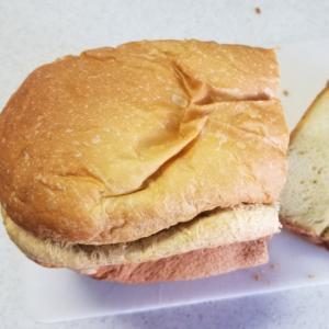 青汁と豆乳のヘルシー食パン★HB