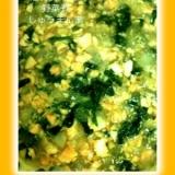 ★離乳食 中~後期 鮭と野菜のスープ煮