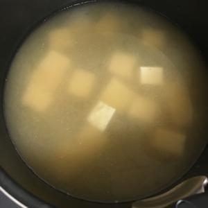 時短!豆腐の味噌汁!