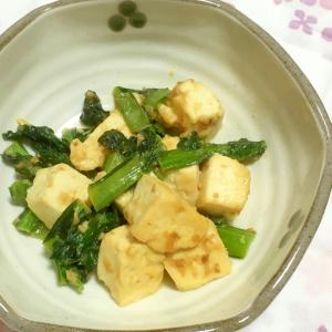 豆腐と小松菜の味噌炒め