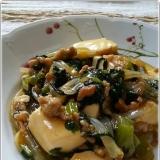 給食の味♪子どもが喜ぶ☆野菜たっぷり♡マーボ豆腐♪