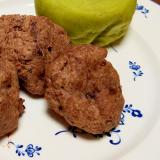 小豆とチョコのクッキー