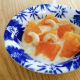 オレンジとカシューナッツの蜂蜜ヨーグルト