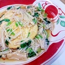 厚揚げ豆腐のえのきと小松菜あんかけ。