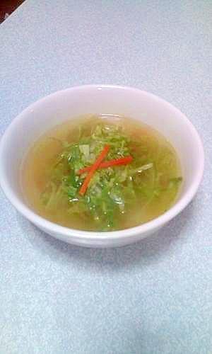 野菜たっぷりのコンソメスープ♪
