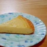 ヨーグルトを使って炊飯器でチーズケーキ