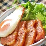 わさびがポイント♫厚切りベーコンのステーキ丼